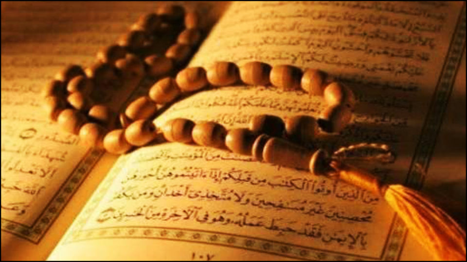Answers to our questions and Quran