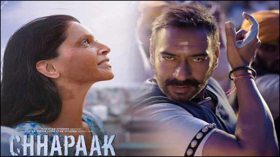 Backward Deepika's splash with Tanaji, weekend will benefit film
