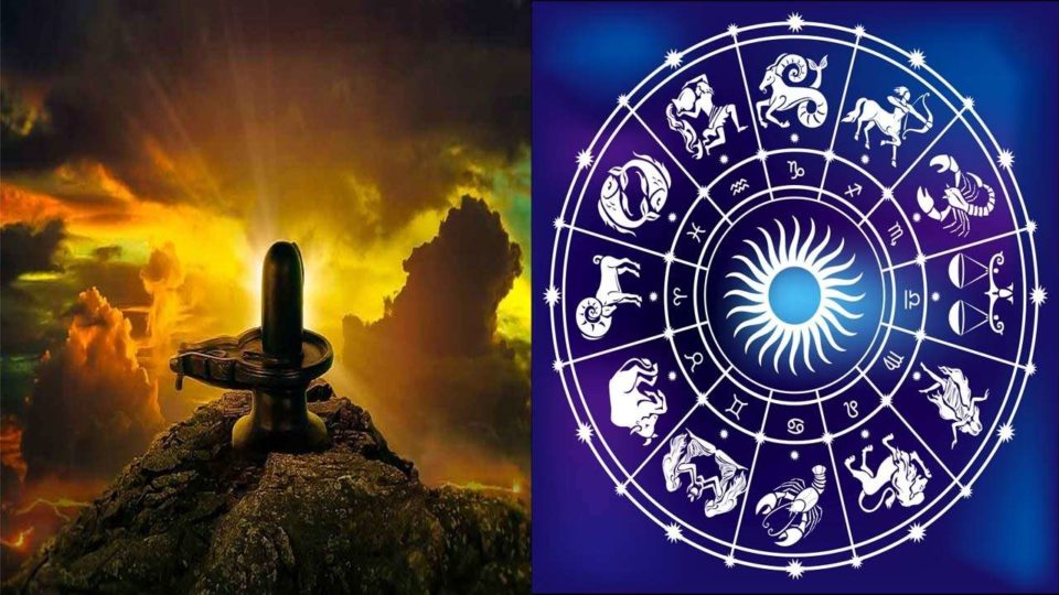 Mahashivratri - devotees of Bhole will have fun, 117 years made a rare coincidence