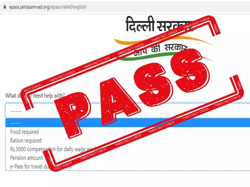 How to pass epass during lockdown (2), know here.