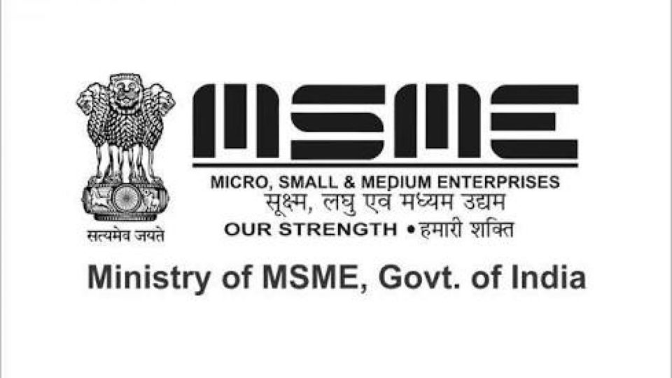 If you want to start an industry, and want to take a loan, then join MSME, know the whole process