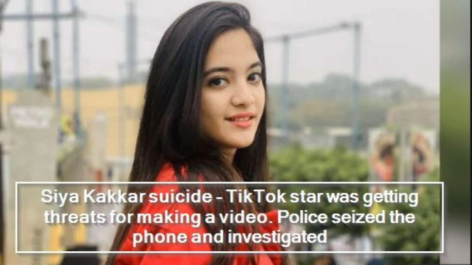 After Sushant, Tiktok star Sia commits suicide, engaged in police investigation