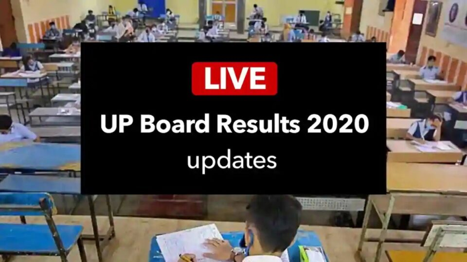 # UPBoardResult- With the declaration of result, top students will get rewarded