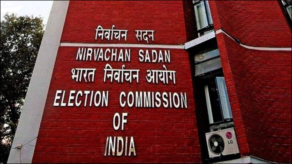 By-elections in 65 assembly seats with Bihar assembly elections to be completed before November 29, Bihar Legislative Election, Bihar News